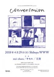 http://www.yusukenagaoka.com/files/gimgs/th-30_convasation.jpg