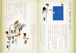 http://www.yusukenagaoka.com/files/gimgs/th-30_dragging_front.jpg