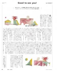 http://www.yusukenagaoka.com/files/gimgs/th-30_popeye01.jpg