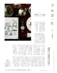 http://www.yusukenagaoka.com/files/gimgs/th-30_popeye03_TU_TIMEX.jpg