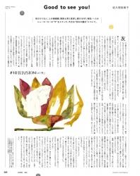 http://www.yusukenagaoka.com/files/gimgs/th-30_popeye05.jpg