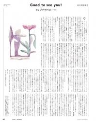 http://www.yusukenagaoka.com/files/gimgs/th-30_popeye09.jpg