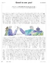 http://www.yusukenagaoka.com/files/gimgs/th-30_popeye10.jpg