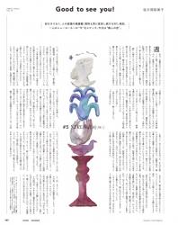 http://www.yusukenagaoka.com/files/gimgs/th-30_popeye12.jpg
